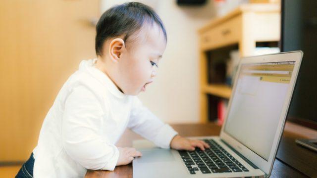 主婦・ママにおすすめのプログラミングスクール5選まとめ