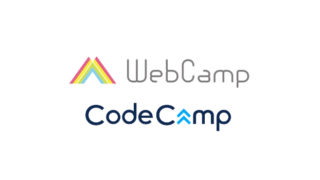 Webcamp,codecamp,比較