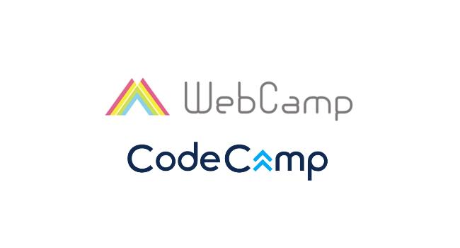 Webcamp,codecamp,比較