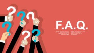 プログラミングスクール,Q&A,FAQ