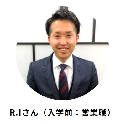 ITCE Academy 評判①