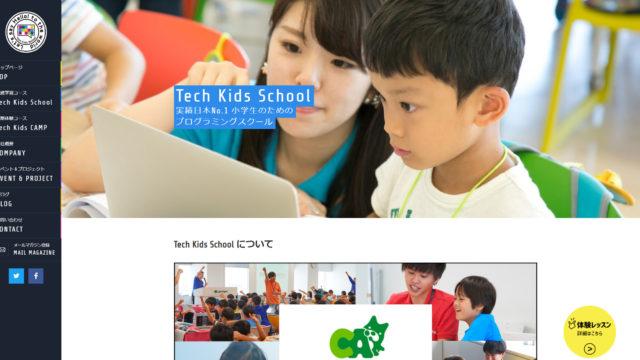 Tech Kids School